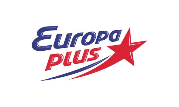Реклама на радиостанции Европа Плюс