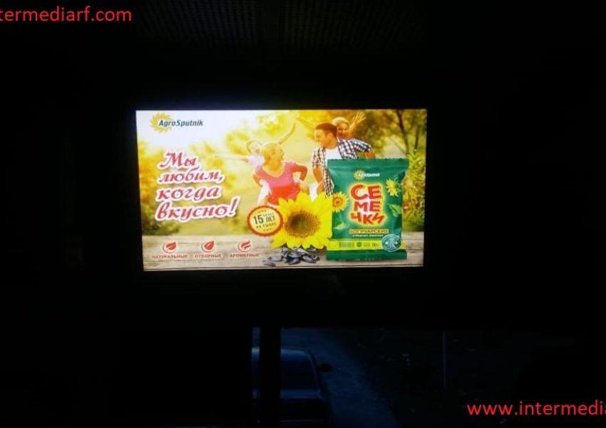 реклама семечек Богучарские ООО «Агро-Спутник» на мониторах в салоне общественноготранспорта в городеВолгодонск (1)