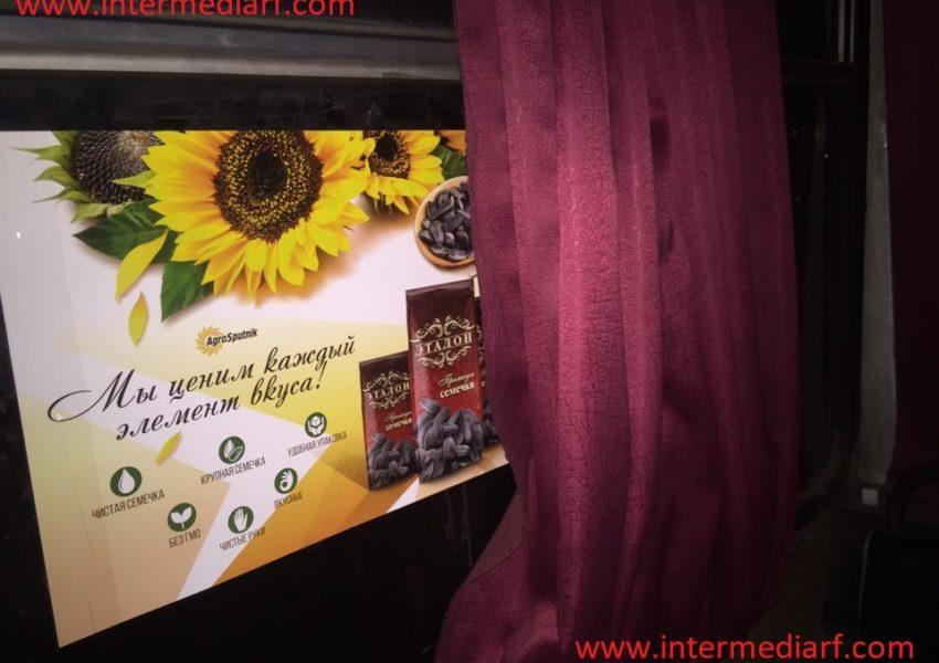 реклама семечек Богучарские ООО «Агро-Спутник» на стикерах формата А3 в салоне общественноготранспорта в городеЧеркесс (3)