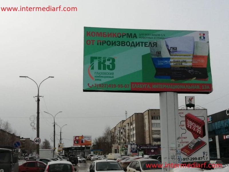 В рамках тендера стартовало размещение рекламыООО Глазовский комбикормовый завод нащите 3×6 мв городе Елабуга (4)