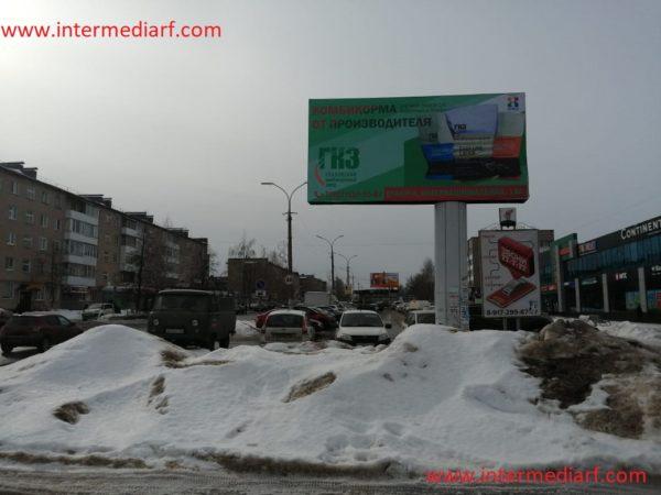В рамках тендера стартовало размещение рекламыООО Глазовский комбикормовый завод нащите 3×6 мв городе Елабуга (5)