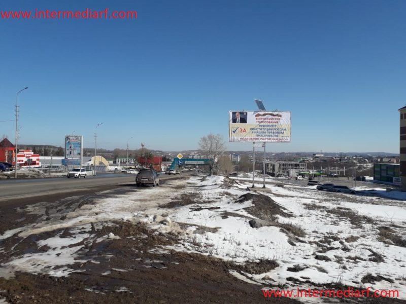 размещение рекламы общероссийского голосования нащитах 3×6 мв городе Лениногорск (1)