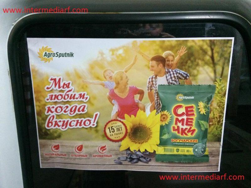 реклама семечек Богучарские ООО «Агро-Спутник» на стикерах в салоне общественноготранспорта в городеШахты (3)