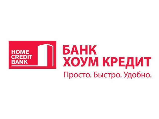 «Банк Хоум Кредит» и Neighborhood запустили новую рекламную кампанию для карты «Польза»