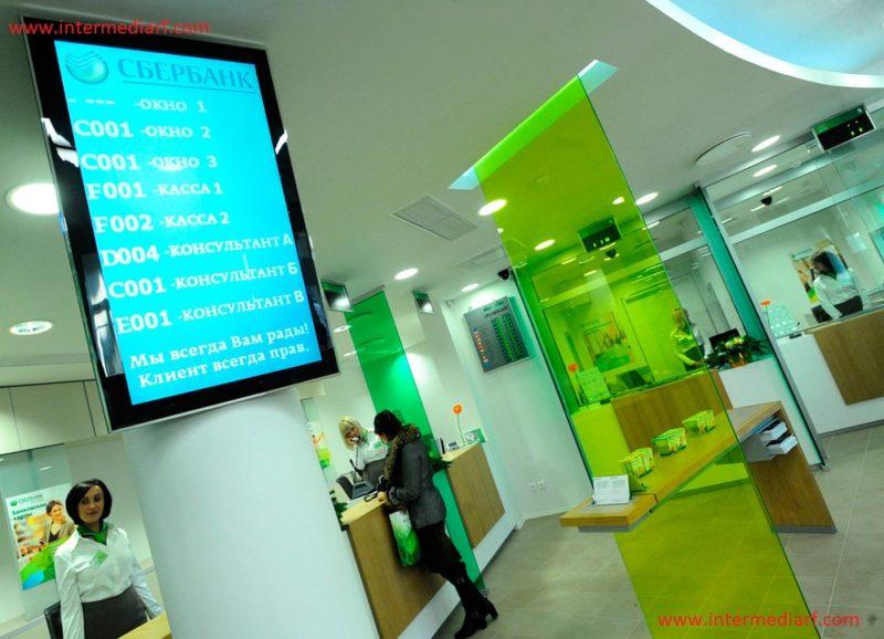 Реклама на экранах в офисах Сбербанка
