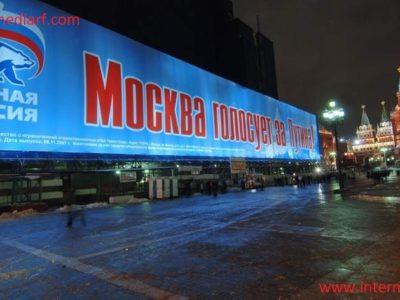 politicheskaya-reklama