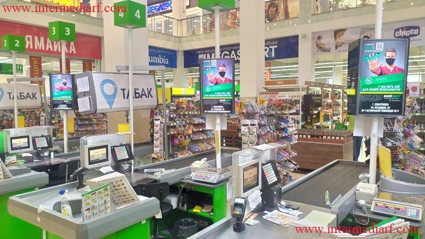 1.супермаркет Новус-Вакуленчука 20
