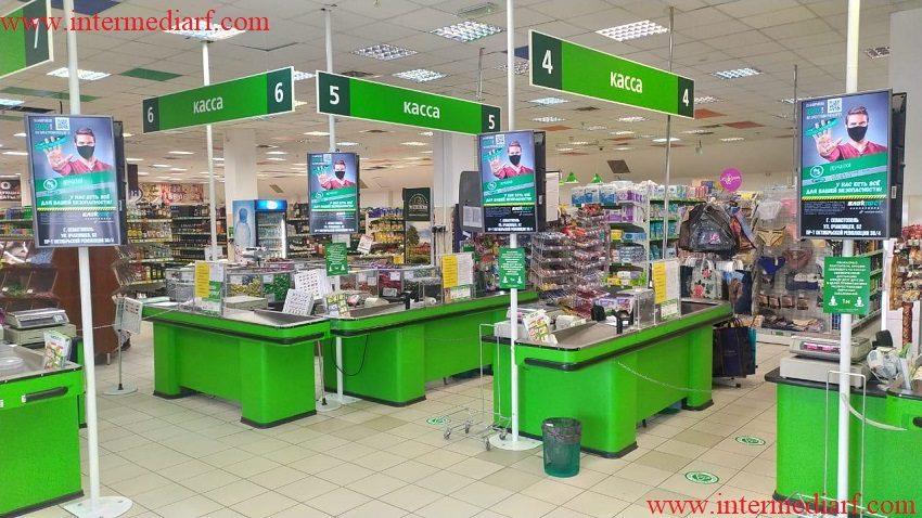 3.супермаркет Новус Шевченко 19-в