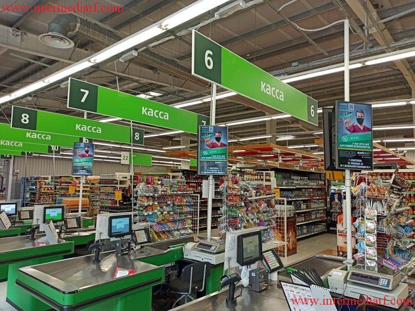 4.супермаркет Новус Борисова 9,