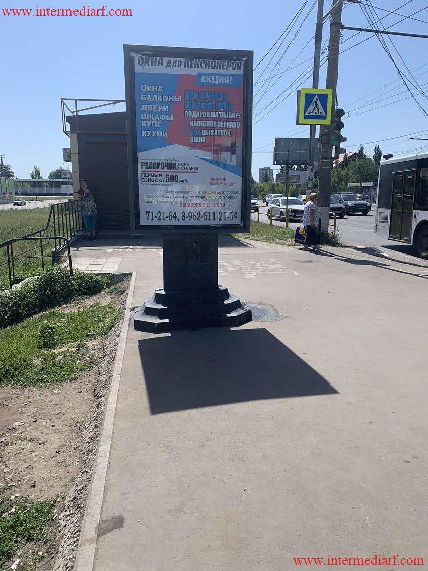 Автозаводское шоссе, дом № 6, ТРЦ Парк Хаус, В