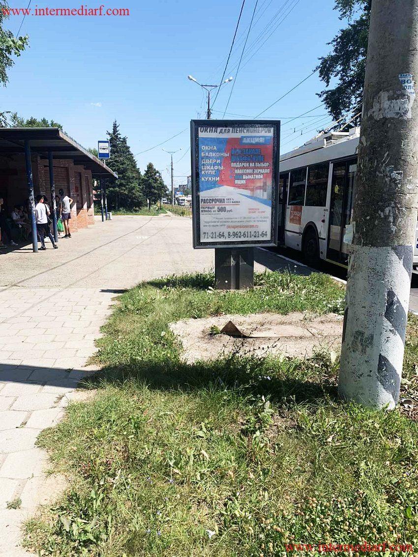 Мира ул., напротив дома № 73, остановка ГорСад, В