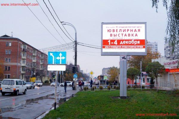 Vostochno-Kruglikovskaya