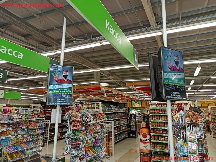 супермаркет Новус Борисова-9.