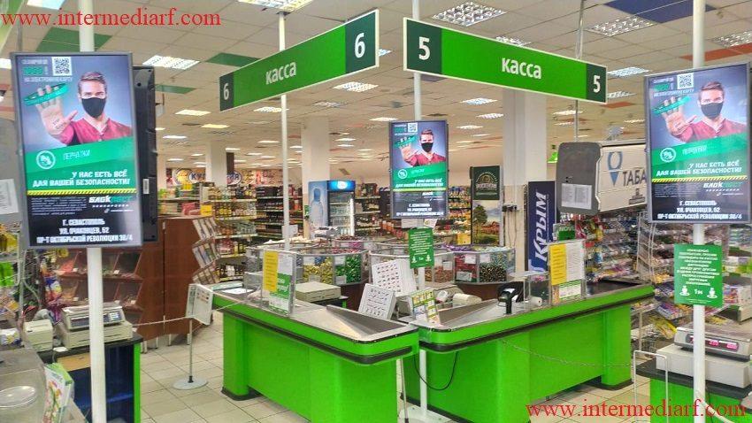 супермаркет Новус Шевченко 19В