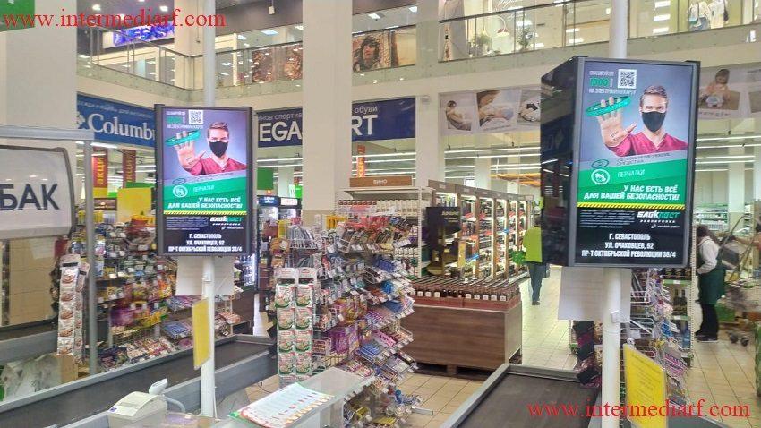 супермаркет Новус Вакуленчука 20