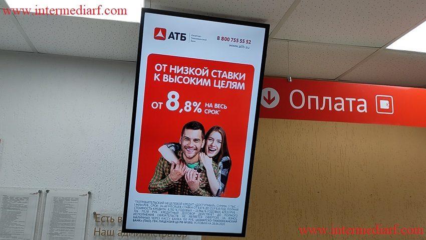 Павловский тракт 58г, Банкомат