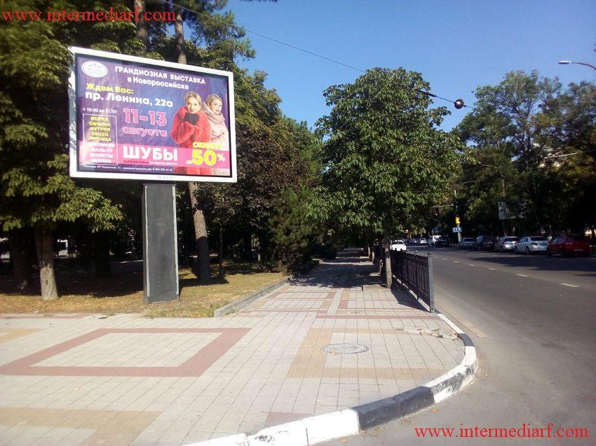 Стартовала рекламная кампания нашего клиента меховой выставки Меховые традиции на скроллерах в городе Новороссийск (1)