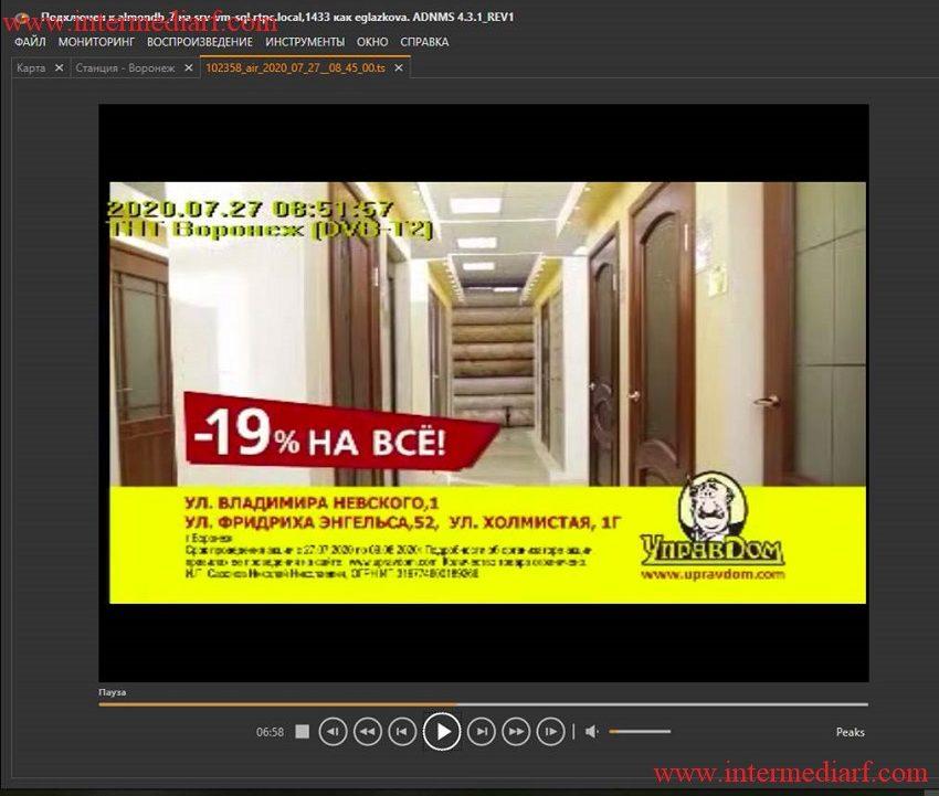 магазина напольных покрытий и дверей Управдом на телеканалах «СТС», «ТНТ»и «РЕН-ТВ»в городе Воронеж (1)