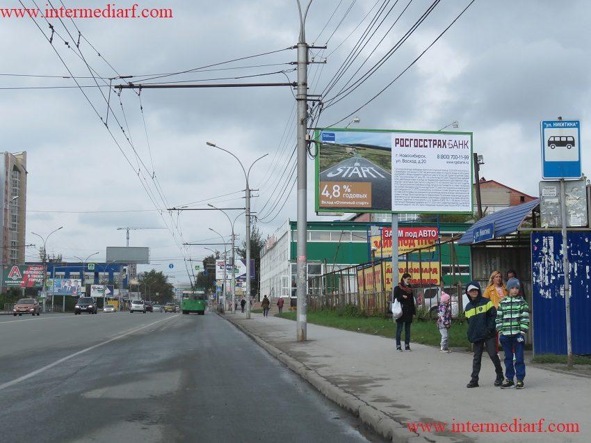 0509-1_Кирова ул., Никитина ул., автостоянка_A_3 (1)