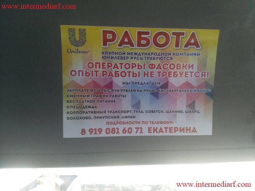 103К Болохово 888
