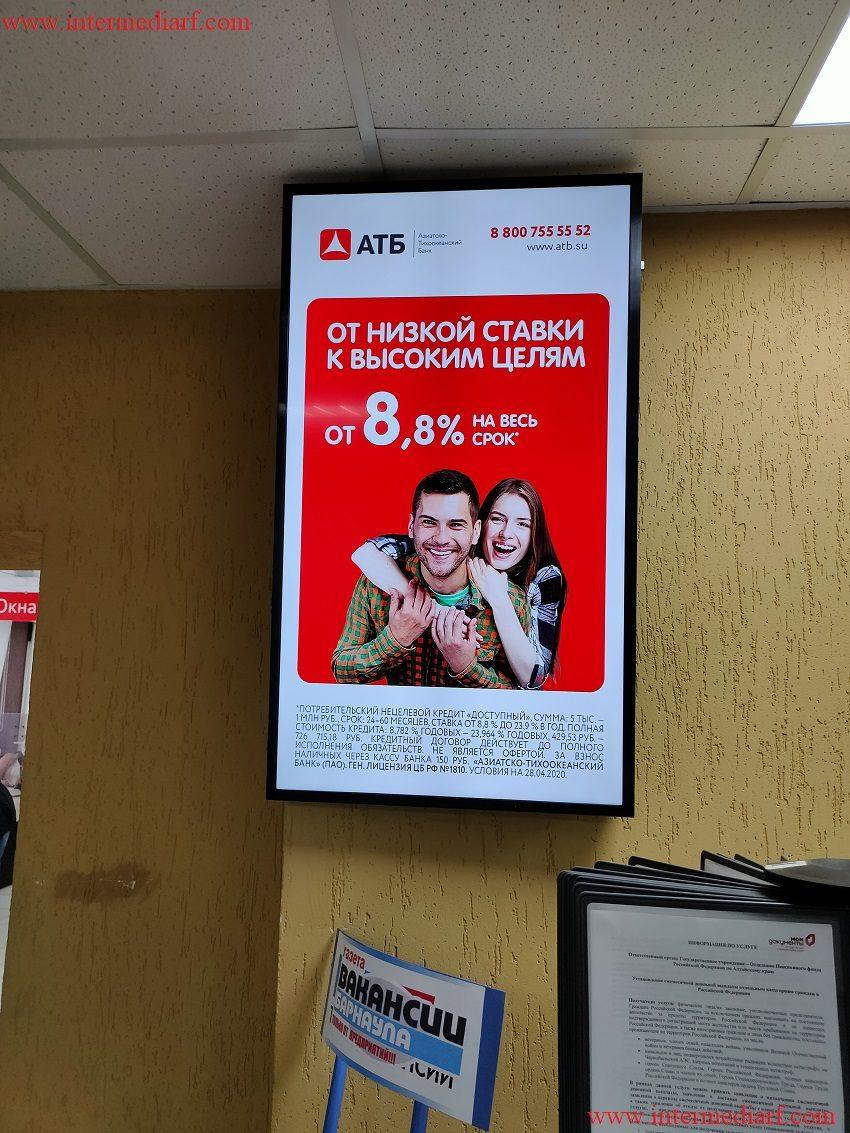 Барнаул, Павловский тракт 58г, 1 этаж, близко