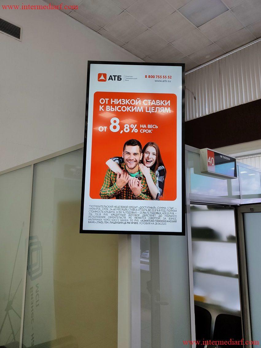 Барнаул, Павловский тракт 58г, 2 этаж, вблизи