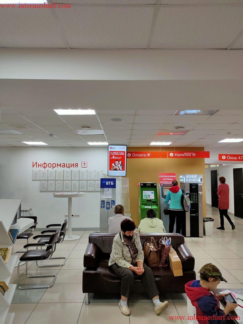 Барнаул, Павловский тракт 58г, банкомат, вдали