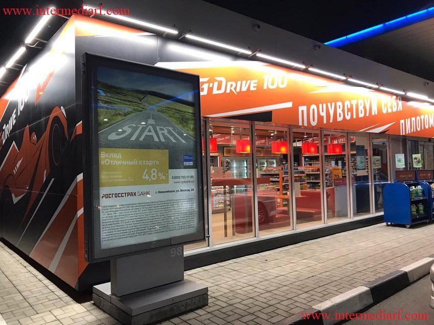Стартовала рекламная кампаниябанка Росгосстрах банк на скроллерах на АЗС в городе Новосибирск (2)