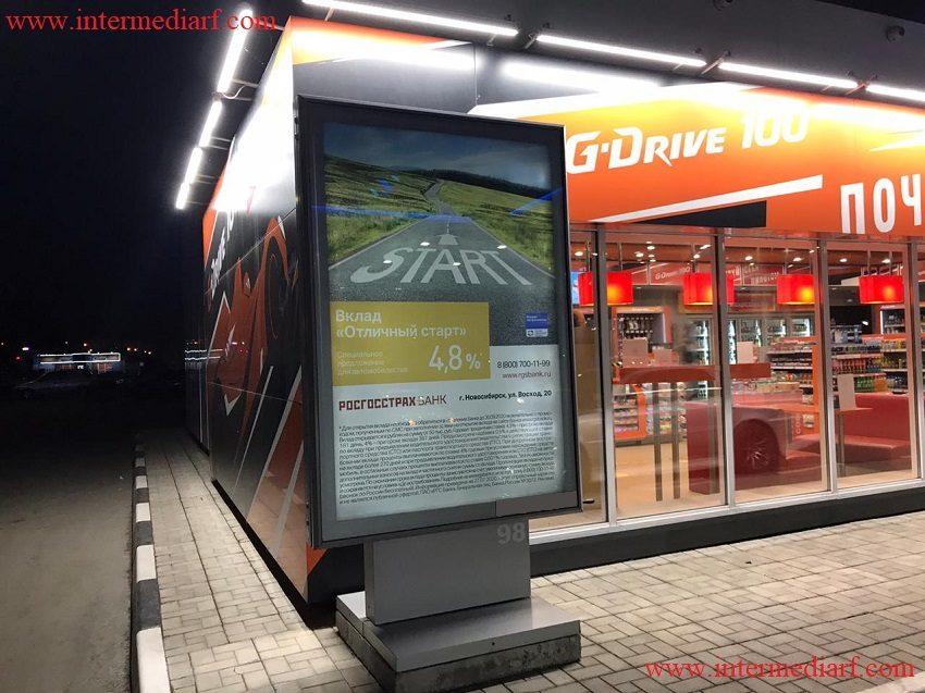 Стартовала рекламная кампаниябанка Росгосстрах банк на скроллерах на АЗС в городе Новосибирск (3)