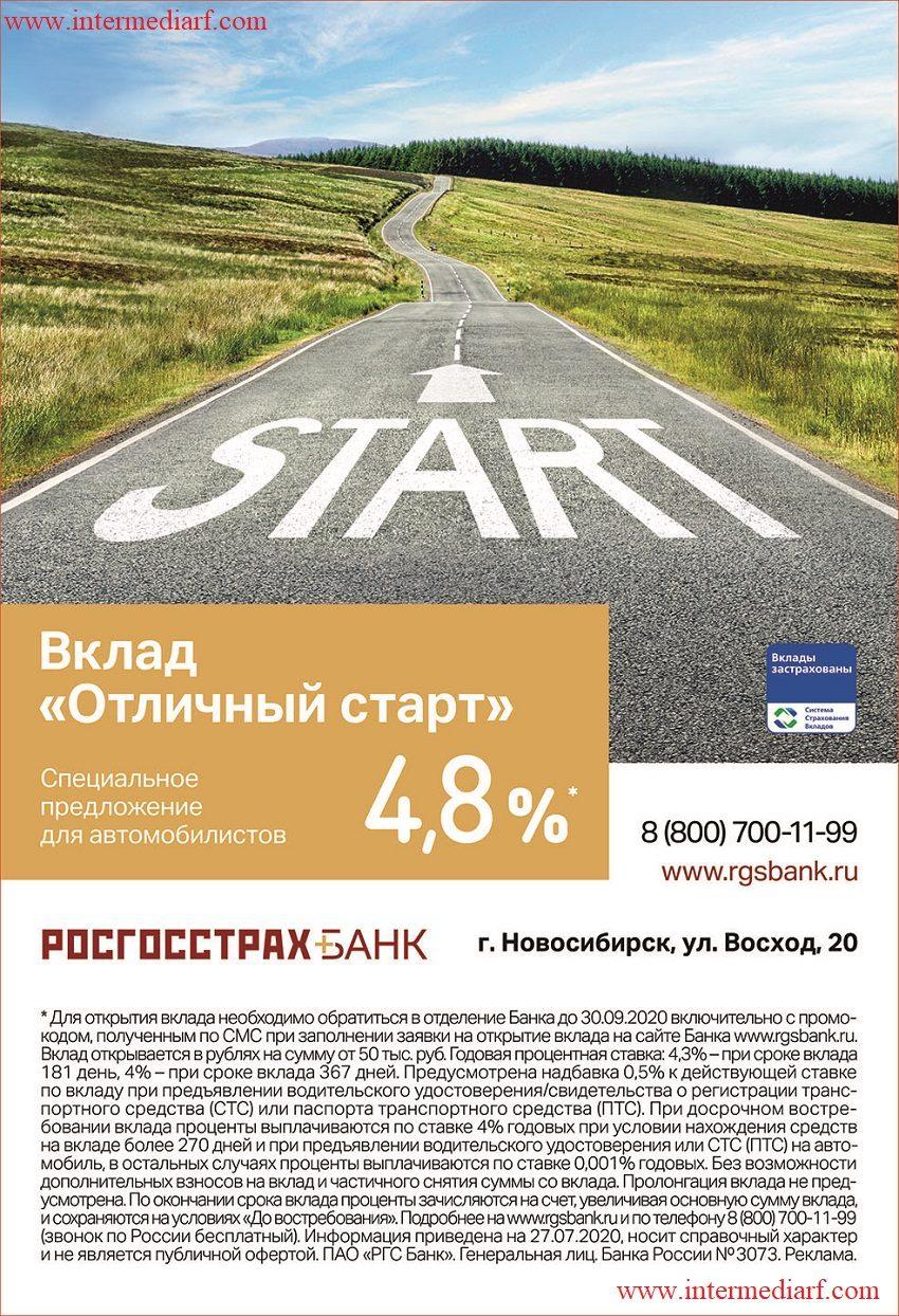 RGSB_OS_Kaliningrad_1270x1860