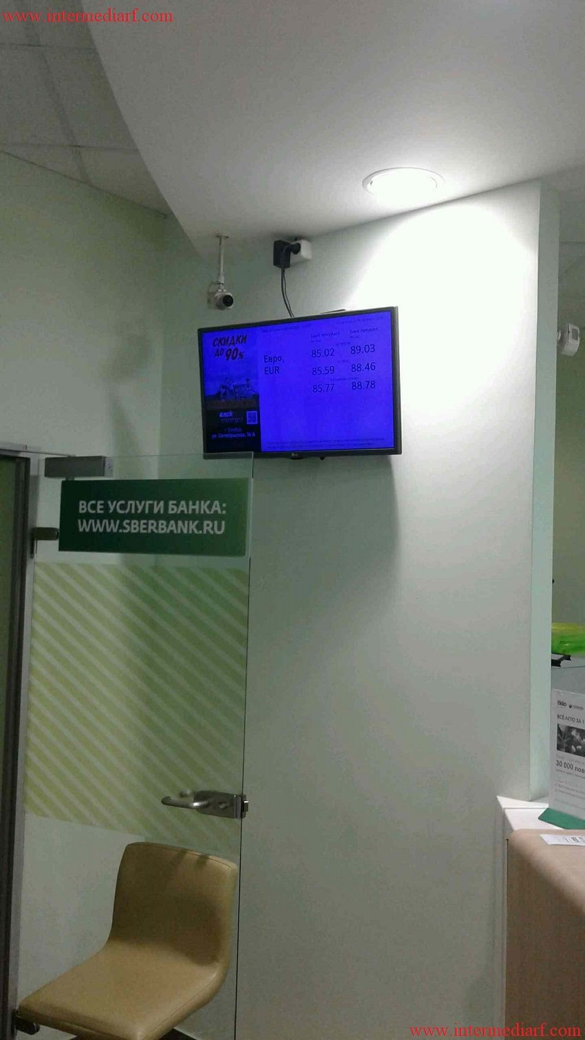 г.Тамбов, ул.СоветскаяМ.Горького, 8512