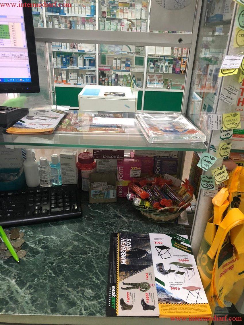 размещение рекламы клиентаООО Интермедиа Групп Блокпост в аптечной сети Социальная аптека в городеРостов-на-Дону (2)