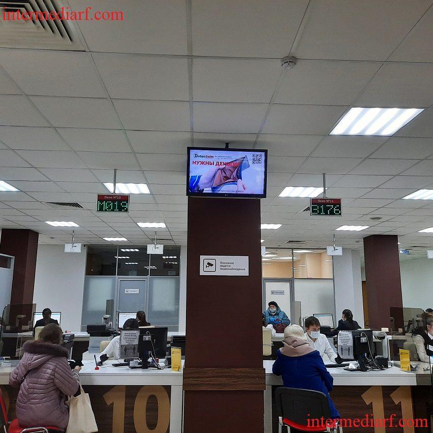 Доброзайм МФЦ Центральный г. Уфа, Новомостовая, 8