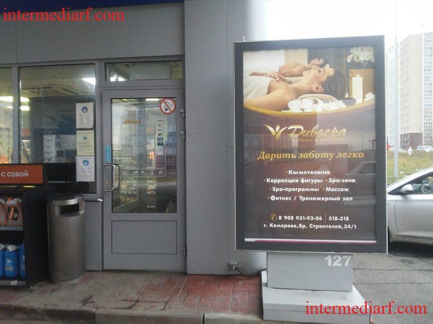 Отчет АЗС Кемерово (2)