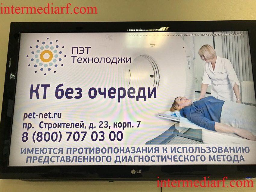 Киров, К.Маркса, 54, вблизи