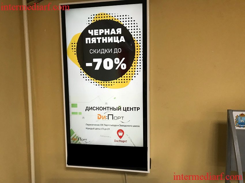 МФЦ Самара Мориса Тореза 101а (2)