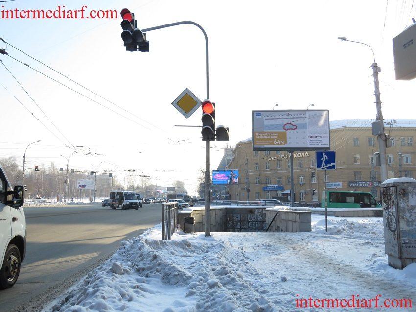Стартовала рекламная кампанияРосгосстрах банк на билбордах 3×6 в городе Новосибирск по адресу улицаКирова улицаВосход дом 13 сторона А (1
