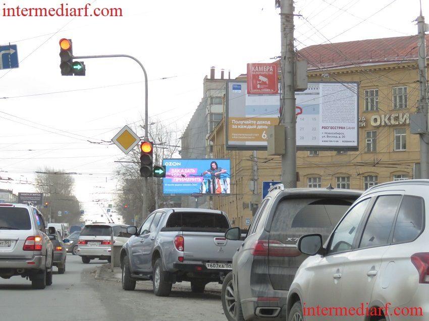 Стартовала рекламная кампанияРосгосстрах банк на билбордах 3×6 в городе Новосибирск по адресу улицаКирова улицаВосход дом 13 сторона А (1)