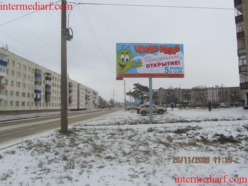 Стартовала рекламная кампания нашего клиента магазина «Чудо-Юдо» на билбордахв городе Ишимбай