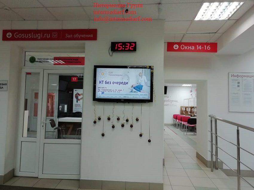 МФЦ Киров, К.Маркса, 54, вдали