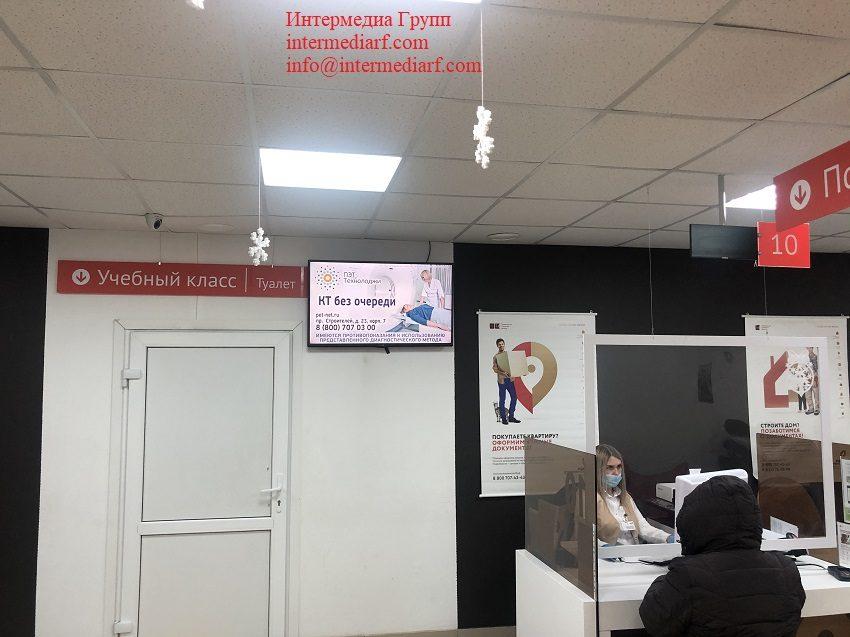 МФЦ Киров, Упита,13, вдали