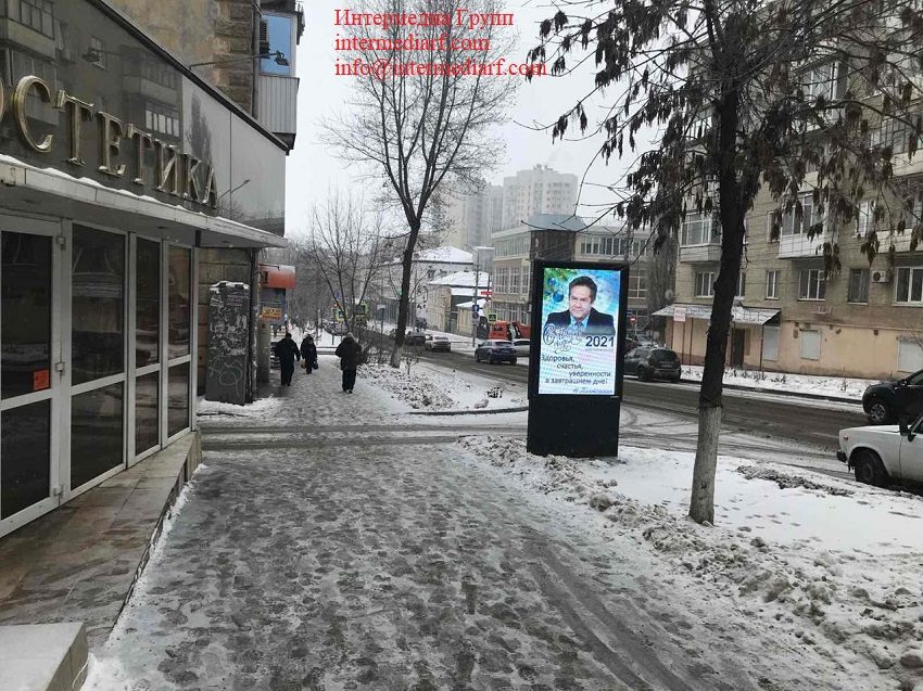 Стартовала рекламная кампания нашего клиентана сити-форматев городе Саратов (1)