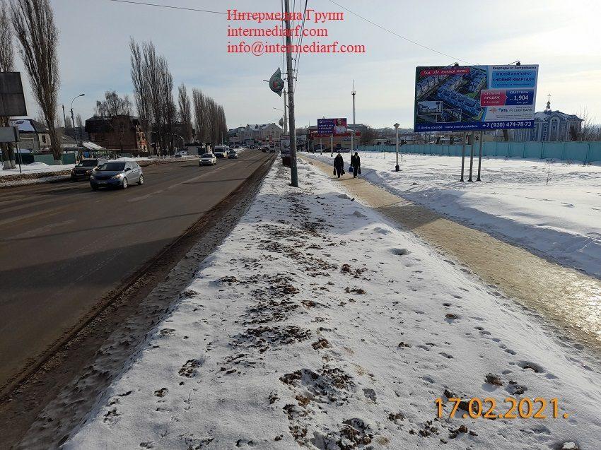 Л.шоссе1 (1)