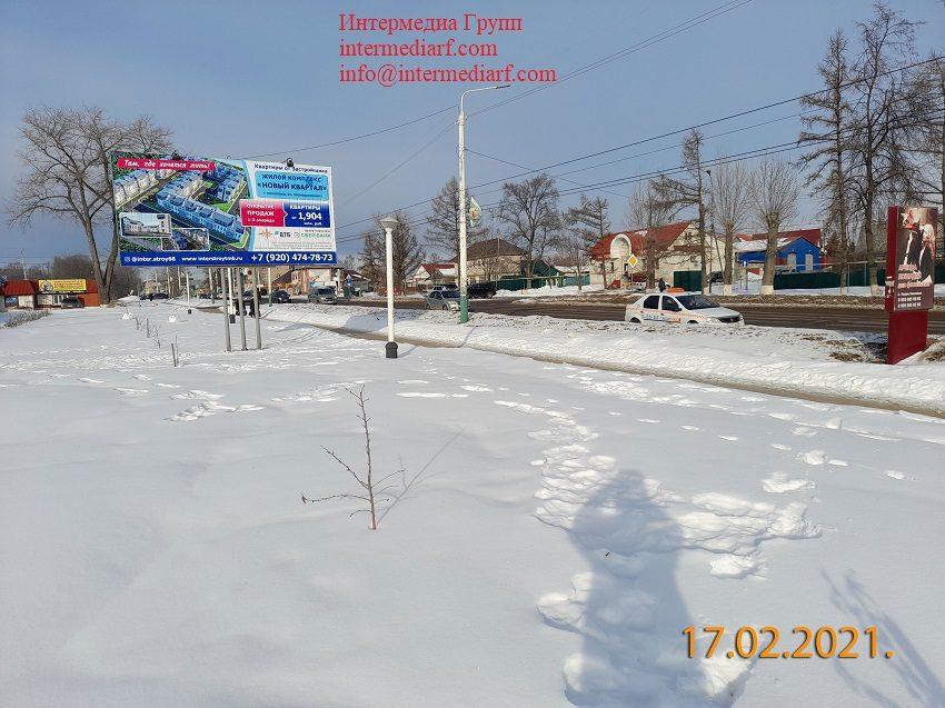 Л.шоссе2 (1)