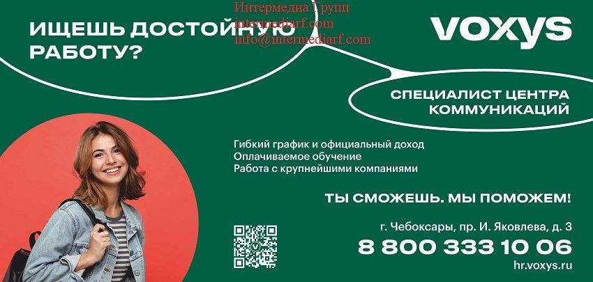 баннер_Чебоксары_6000х3000_curv (1)