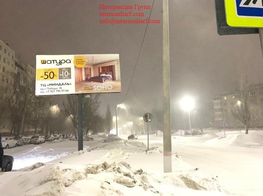 Шатура-Нкбш, Дзержинского,33_Б
