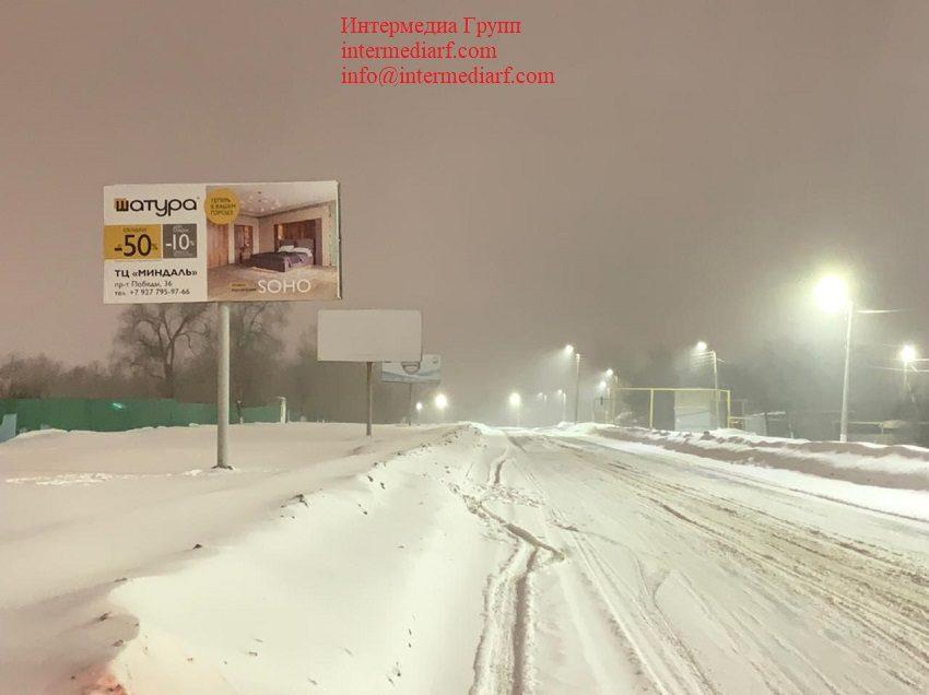 Шатура-Нкбш, Суворова,2_Б