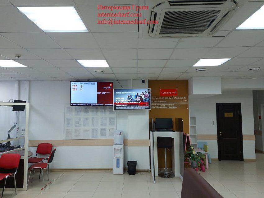 Ул. Крупская