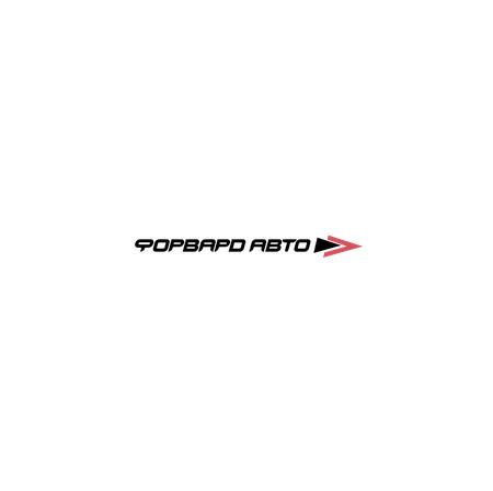 Форвард-Авто лого