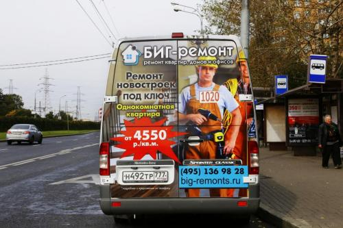 Реклама на маршрутках от ООО Интермедиа Групп